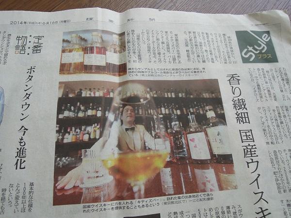 yomiuri 2.jpg