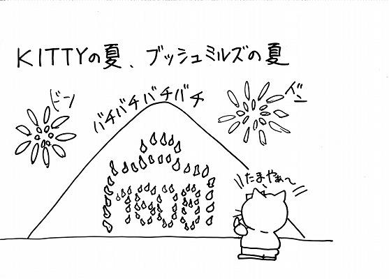 241 (2).jpg