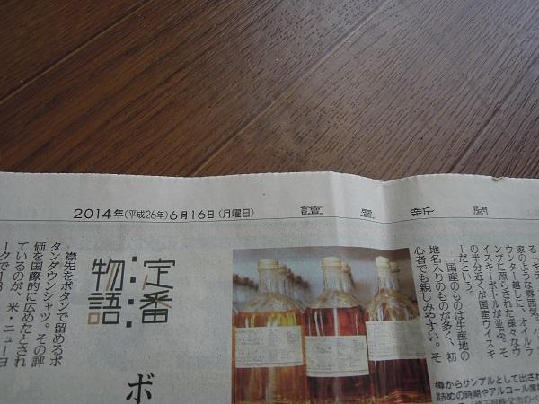読売.jpg